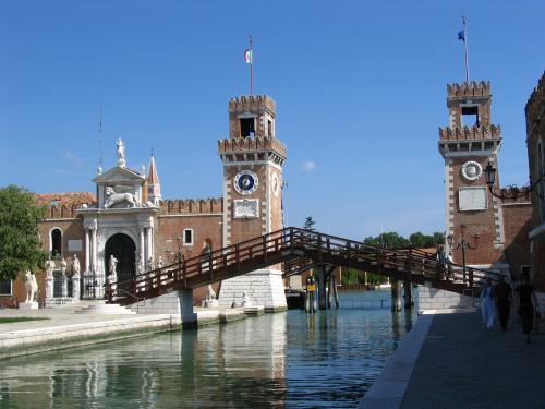 L\'arsenale di Venezia
